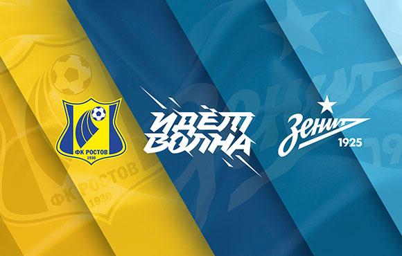 Rostov v Zenit: Kick-off time announced for the Cup game