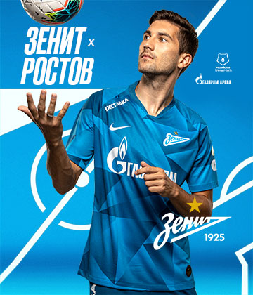 Tickets on sale now for Zenit v Rostov