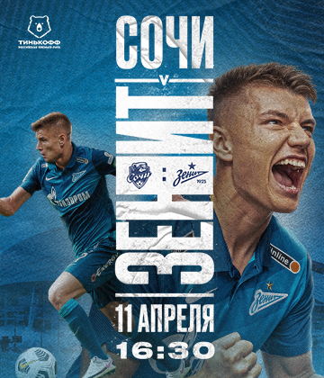 Zenit face Sochi away today in the RPL