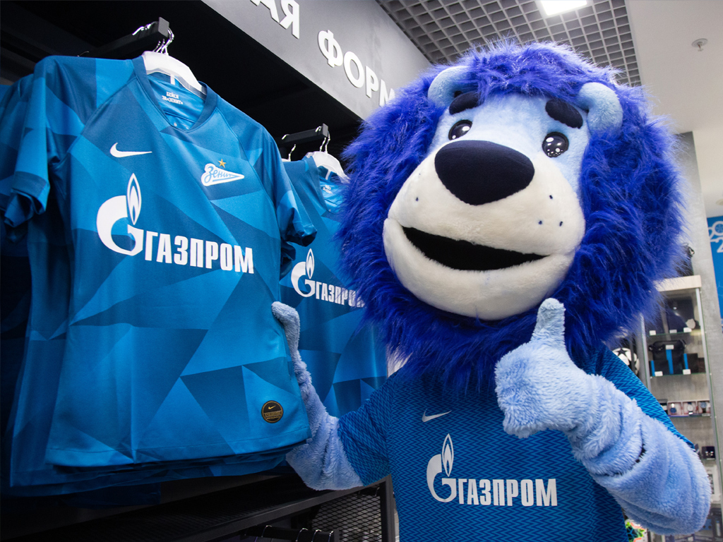 The Seven Most Popular Names To Have On Your Zenit Shirt