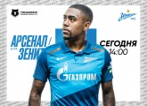 Arsenal Tula v Zenit is this Saturday's early kick-off