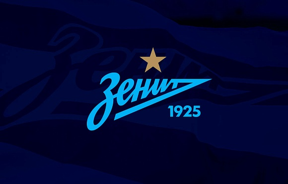 Zenit break into the top 30 European clubs for income and are second for attendance growth