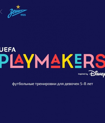 Zenit Women's new collaboration with UEFA and Disney.