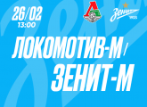 Zenit U19s restart their season this Friday against Lokomotiv
