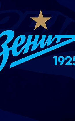 Zenit announce the creation of a Women's football club