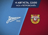 Zenit U19s play their first game of the season tomorrow