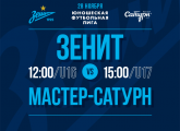 Zenit's youth sides face Master-Saturn this Saturday