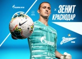 Zenit host Krasnodar this evening at the Gazprom Arena
