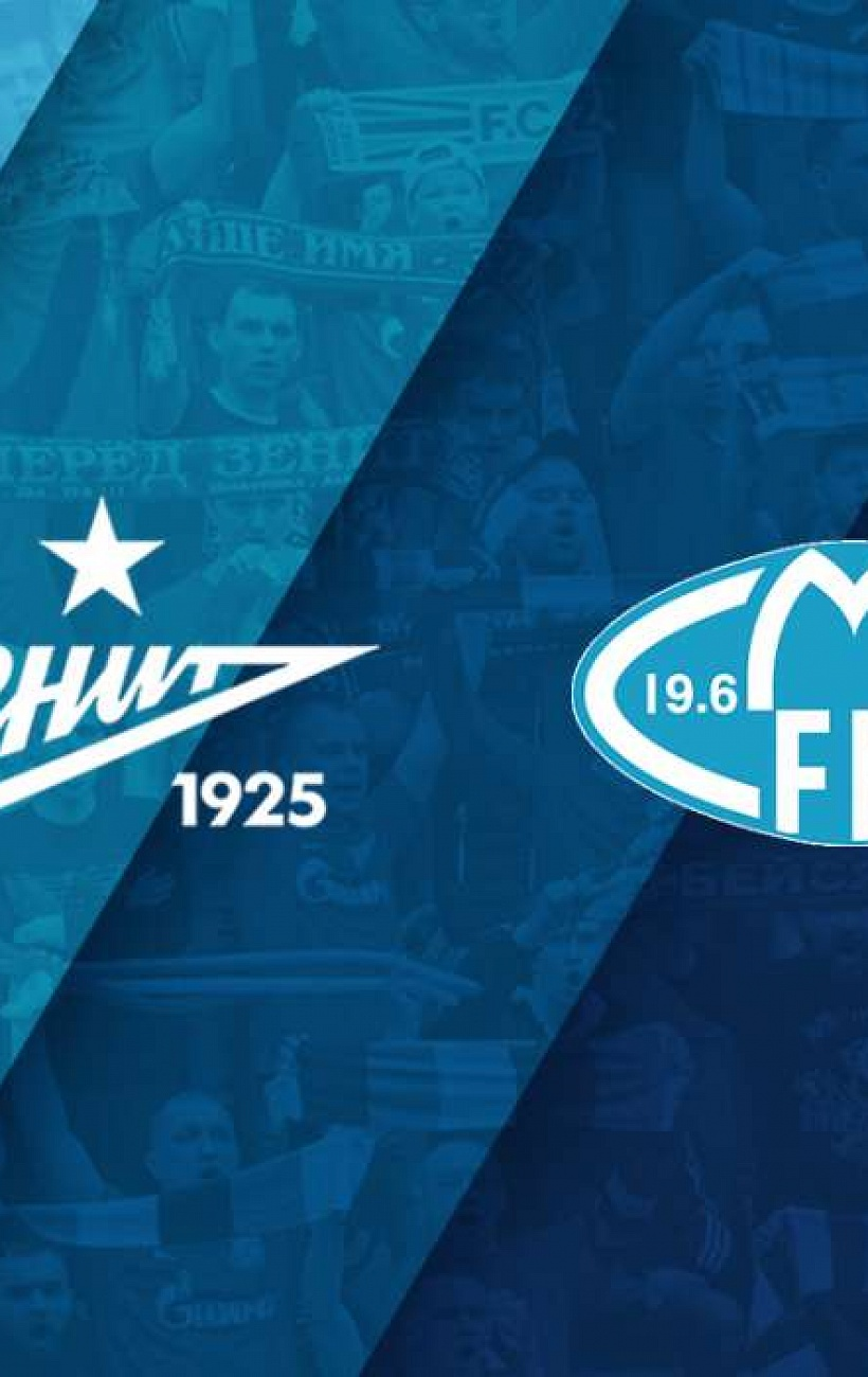 Zenit to face Molde in the Europa League playoff