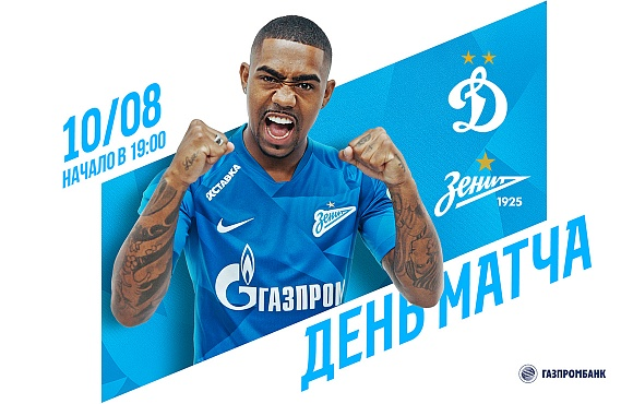 We're away in Moscow to face Dynamo today