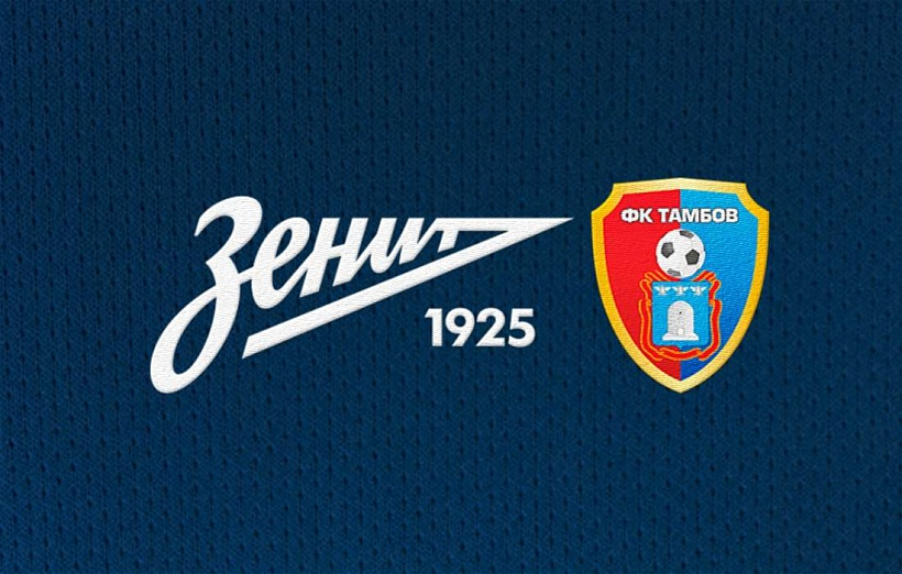 Zenit-2 to play Tambov at the MSA Petrovsky
