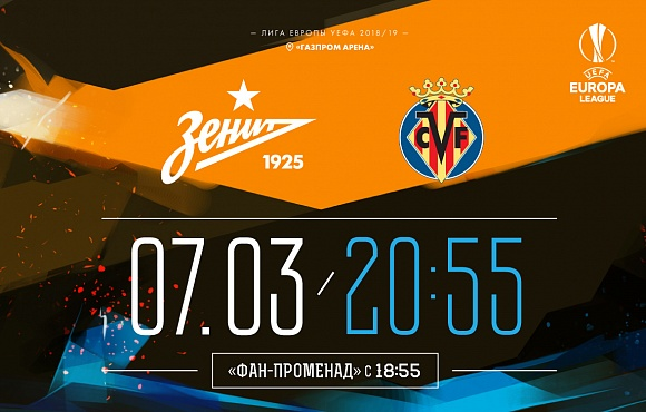 Zenit v Villarreal to be shown in 74 countries around the world
