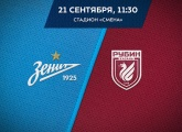 Zenit U19s v Rubin U19s this Saturday