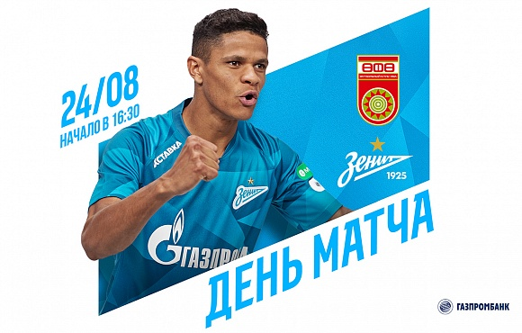 Zenit face Ufa today in the RPL