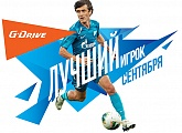 Zenit-TV: Yuri Zhirkov is the G-Drive Player of the Month for September