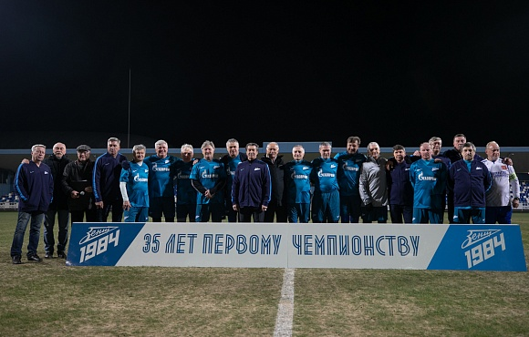 Zenit legends defeat the St. Petersburg local government team in a friendly