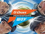 Artem Dzyuba and Sardar Azmoun on the latest G-Drive Show - soon on Zenit-TV