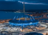 Euro 2020: Russia v Belgium to be held at Gazprom Arena