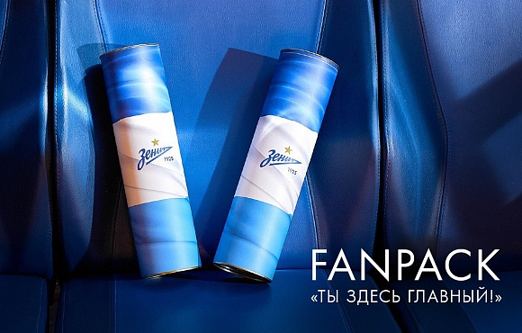 The new Zenit Fanpack especially for the February romantic