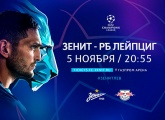 Tickets on sale now for the match with RB Leipzig