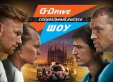 G-Drive Show #4: Dzyuba and Azmoun in Barcelona! (With English subtitles)