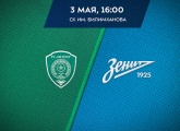 Zenit-U19s face Akhmat Grozny U19s today