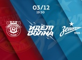 Zenit are away to Arsenal Tula today in the RPL