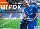 Artem Dzyuba collected his G-Drive Player of the Month award