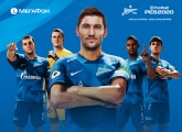 Alexey Sutormin to represent Zenit in the international PES 2020 tournament