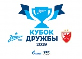 Zenit will host the Friendship Cup international youth tournament