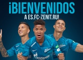 Zenit have a brand new Spanish language website