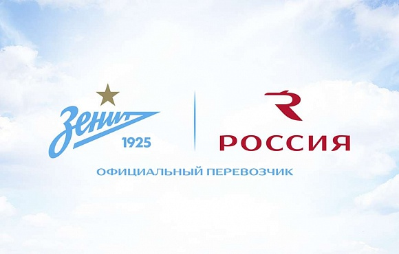 SPIEF 2018: Zenit extend our cooperation agreement with Rossiya Airlines