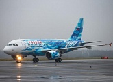 «Zenit» leaves for Saransk in their new Blue-White-Sky Blue plane