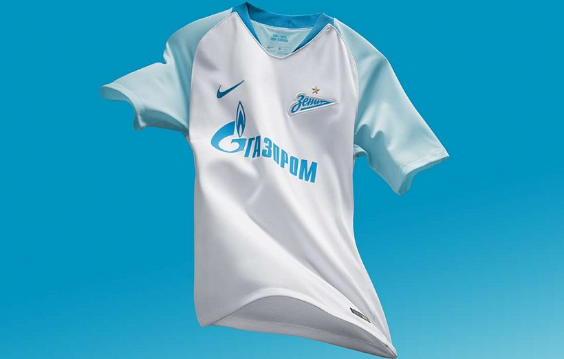 Zenit and Nike present our new away kit