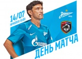 Zenit host Tambov today in the RPL