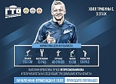 Are you fitter than Igor Smolnikov? Find out at Stadium St. Petersburg