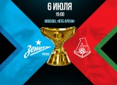 Tickets on sale for the Zenit v Lokomotiv Moscow Super Cup clash