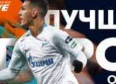 Zenit-TV: Leandro Paredes is the G-Drive Player for October