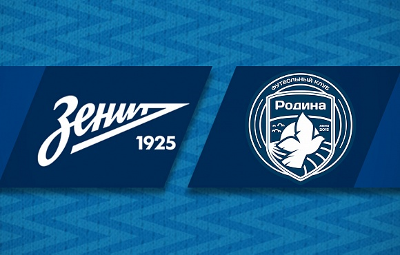 Zenit-2 face Rodina Moscow on Saturday 14 September
