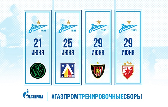 Zenit-TV will show all our friendly matches in Austria