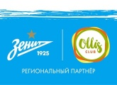 Zenit have started cooperation with Ollis Club