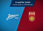 Zenit U19s lose in the snow in their first home game of 2019