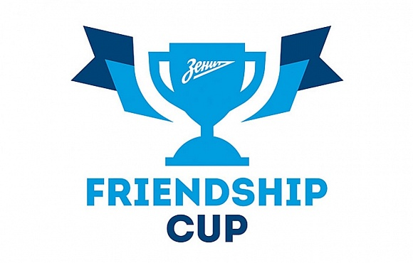 The Zenit Academy to host the Friendship Cup