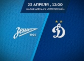 Zenit U19s v Dynamo Moscow u19s on 23 April
