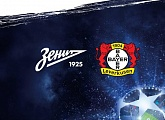 «Zenit» — «Bayer»: the St. Petersburg side will play in their sky-blues.