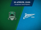 Zenit Youth play away in Krasnodar on 19 April