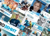 Zenit open the archives of the club's matchday programme