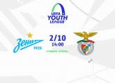 Watch Zenit U19s take on Benfica on Wednesday in the UEFA Youth League
