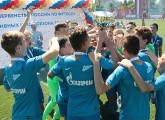 Zenit U14s win their age-group's Russian Cup