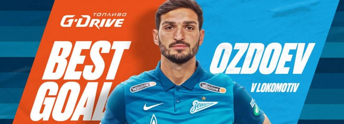 Magomed Ozdoev's strike against Loko is your top G-Drive goal from the first half of the season